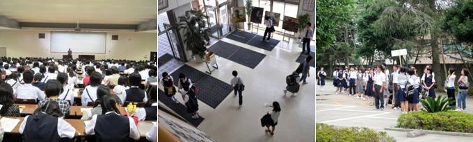 オープンキャンパス・入試説明会